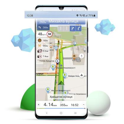 navitel navigator 11 for android-4