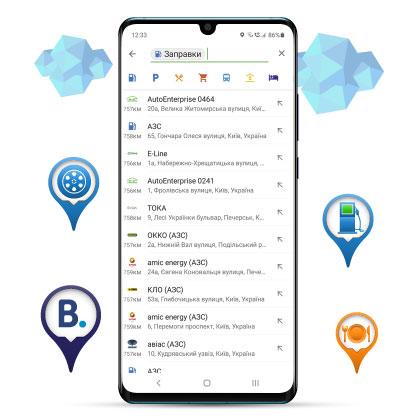 navitel navigator 11 for android-6