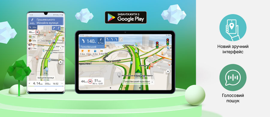 navitel navigator 11 for android-1